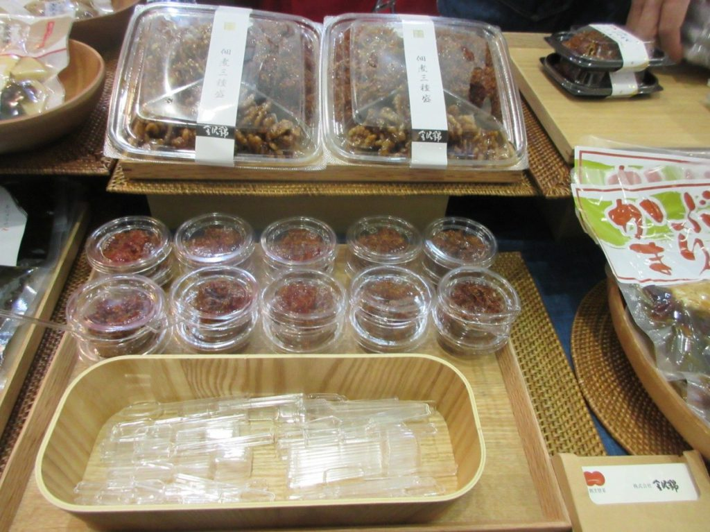 "Aneka ikan seafood di ""Seafood Show Osaka"" Ke-13"