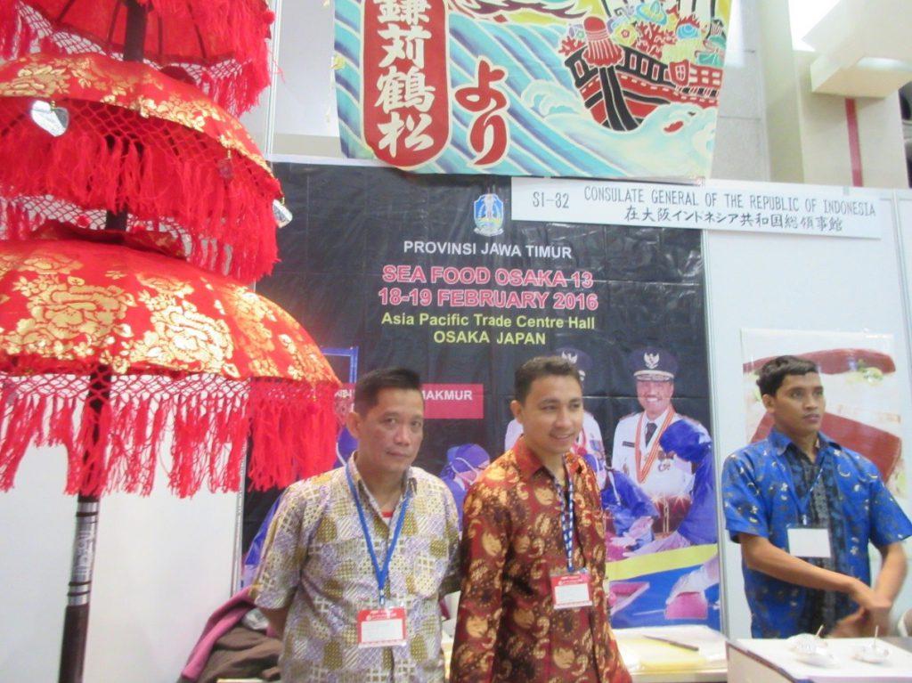Stan Provinsi Jawa Timur